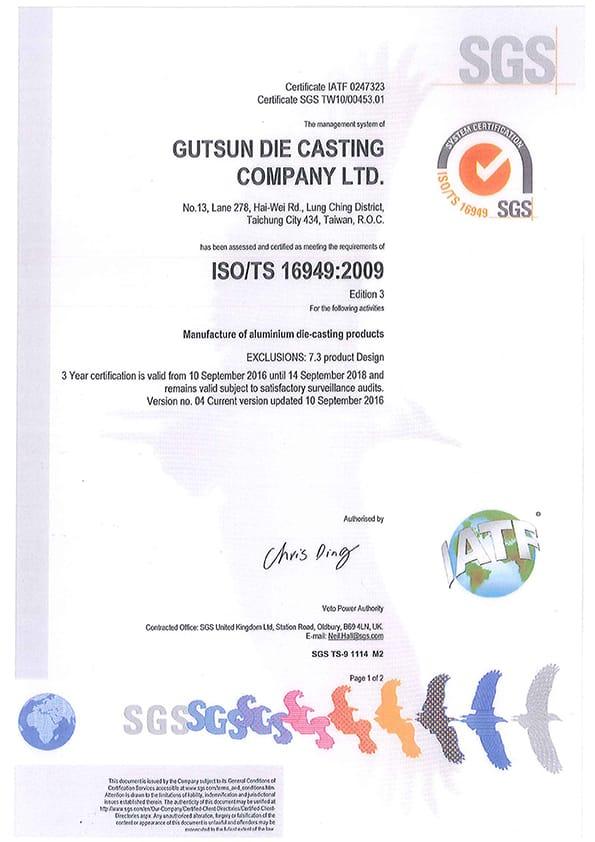 GUTSUN DIE CASTING COMPANY LTD.